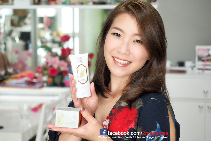 Once upon a time by Lady Oriental,Rice Milk Advance Facial Cream,Rice Milk Facial Foam,ครีมน้ำนมข้าว,บำรุงผิว,รีวิว,pantip