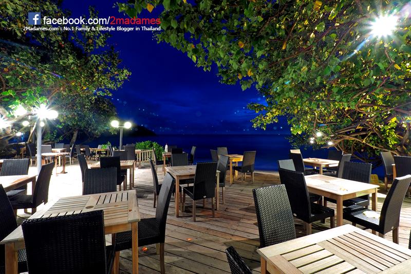 อ่าวพร้าวรีสอร์ท เกาะเสม็ด,Ao Prao Resort Koh Samed,เที่ยวเกาะเสม็ด,รีวิว,pantip,ที่พัก เกาะเสม็ด,ราคา,การเดินทาง,แผนที่,Neat Solutions,Bibsters