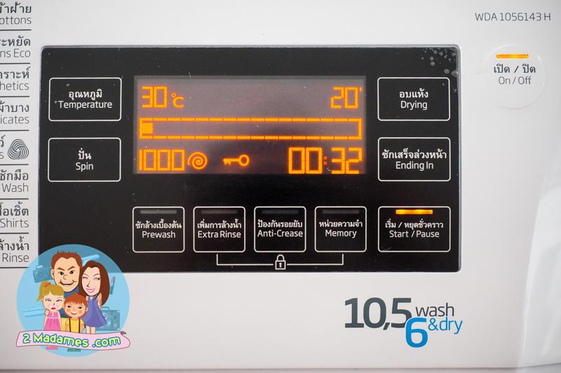 เครื่องซักพร้อมอบผ้า ยี่ห้อไหนดี,Beko,เบโค,รีวิว,ดีไหม,ราคา,WDA 1056143H,ซื้อที่ไหน,pantip