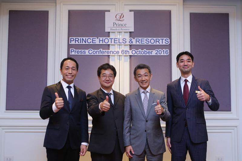 ปริ๊นซ์โฮเต็ล,Prince Hotel,The Prince Gallery Tokyo Kioicho,ข่าวประชาสัมพันธ์