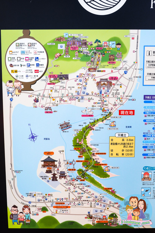 ล่องเรือสำราญ Costa Victoria Cruise,คอสต้า ครูส,คอสต้า วิคตอเรีย,ญี่ปุ่น,เกาหลีใต้,รีวิว,pantip,Fukuoka,Maizuru,Kanazawa,Sakaiminato,Busan,Ama No Hashidate,Haedongyonggungsa Temple,Tempura no Hirao Tenjin,Kanazawa Castle,Nishi Chaya,Higashiyama Higashi Chaya District,Matsue Castle,Daisen-ji,Lotte Outlet Mall,Nampu-dong,Tore Tore Fish Market,Omi-cho Market,Ichiran Ramen,ราเมงข้อสอบ,Dazaifu