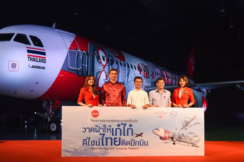 เครื่องบินลายใหม่,ไทยแอร์เอเชีย,Thai Airasia