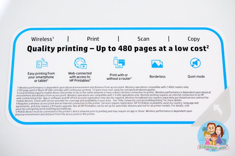 Printer HP Deskjet Ink Adventage 3635,รีวิว,ราคา,ตลับหมึก,pantip