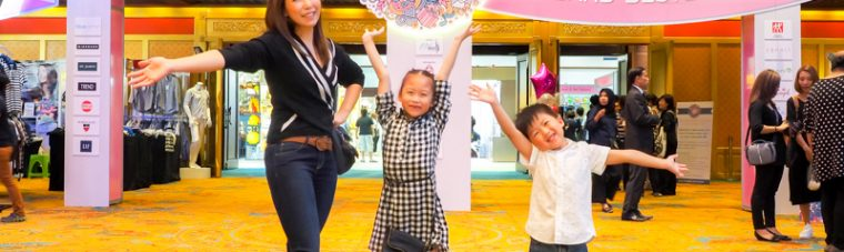 Thailand Bestbuys 2016,งานไทยแลนด์เบสท์บาย 2559,รีวิว,pantip,จัดที่ไหน,เวลา