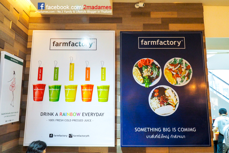 farmfactory,ฟาร์ม แฟคทอรี่,รีวิว,pantip,ราคา,ร้านสลัดสุขภาพ,สีลม,สาทร,Openrice,wongnai,bkkmenu
