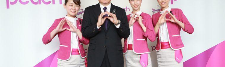 Peach Air,สายการบินพีช,เส้นทางใหม่,pantip,บินสู่โอกินาว่า,Fly to Okinawa