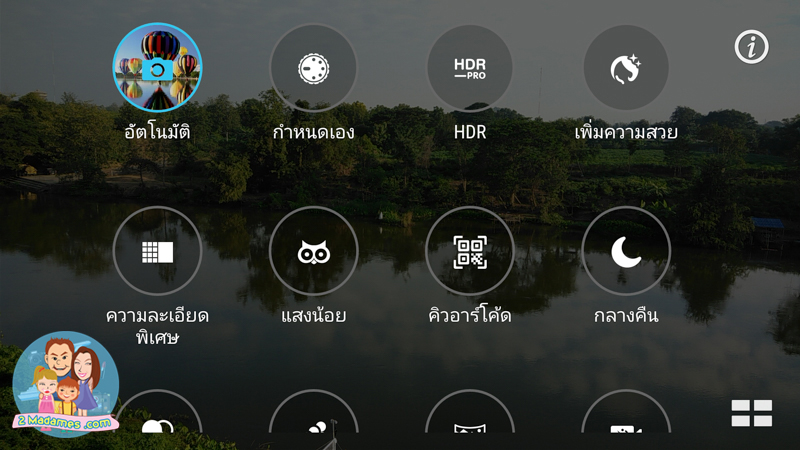 เที่ยวกาญจนบุรี,ยีราฟบุกรถ,ซาฟารีปาร์ค แอนด์ แคมป์,Safari Park & Camp,ร้านศีรีมันตรา,Zenfone 3 Max,รีวิว,แผนที่,ราคา,เมนู,pantip