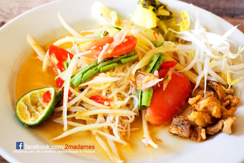 แสนแซ่บ AT SEA,Sansab,บุฟเฟ่ต์อาหารทะเล,ซีฟู๊ด,อาหารอีสาน,รีวิว,ราคา,pantip,wongnai,openrice,แผนที่,The Circle ราชพฤกษ์,เดอะเซอร์เคิล,ร้านอาหารไทย