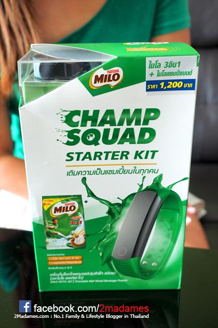 CHAMP SQUAD STARTER KIT,ไมโลแชมป์แบนด์,Milo Champband,รีวิว,ราคา,ซื้อที่ไหน,pantip