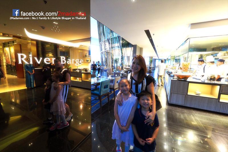River Barge,ริเวอร์บาร์จ,Chatrium Riverside Bangkok,รีวิว,ราคา,บุฟเฟ่ต์นานาชาติ,pantip,wongnai,openrice,bkkmenu