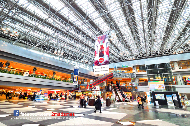 เที่ยวโทมามุ,Hoshino Resorts Tomamu,หมู่บ้านน้ำแข็ง,Ice Village,สนามบินนิวชิโตเสะ,New Chitose Airport,ฮอกไกโด,Hokkaido,Risonare Hotel,Doraemon Waku Waku Skypark,Hello Kitty Happy Flight,รีวิว,pantip,Hokkaido Ramen Town,ตรอกราเมน,Royce Chocolate World,Baumkuchen,Hal,Mina Mina Beach,Terrace of frost tree
