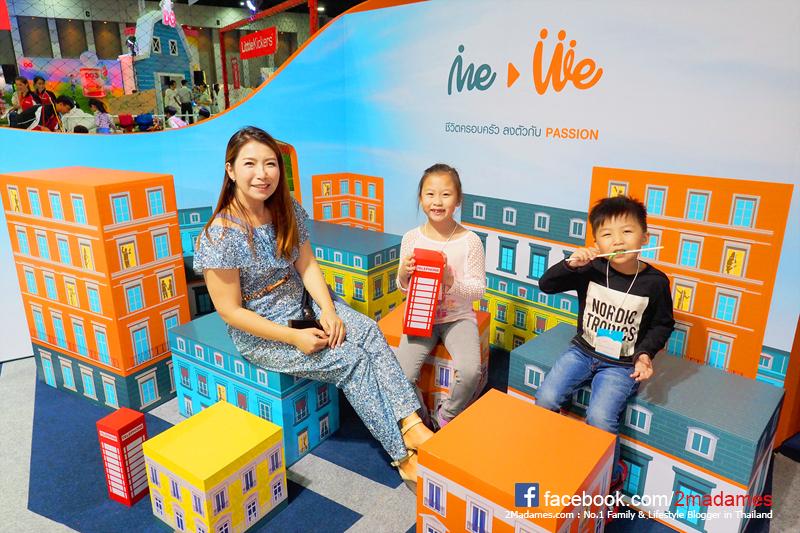 รักลูก Family Festival 2017,ทักษะสมอง EF,รีวิว,pantip,อิมแพค เมืองทองธานี
