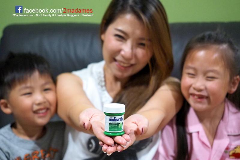 ขี้ผึ้งเม็นโทลาทัม,Mentholatum,รีวิว,ราคา,pantip,เป็นหวัดทาอะไร,ยาสารพัดประโยชน์ของครอบครัว