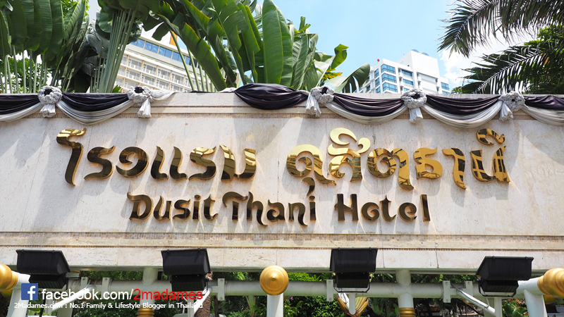 ซันเดย์ บรั๊นซ์บุฟเฟ่ต์,Sunday Brunch,บุฟเฟ่ต์ล็อบสเตอร์,กุ้งมังกร,Lobster Buffet,ห้องอาหาร เดอะ พาวิลเลี่ยน,The Pavilion,โรงแรมดุสิตธานี กรุงเทพ,Dusit Thani Bangkok,เมนู,ราคา,รีวิว,pantip,wongnai