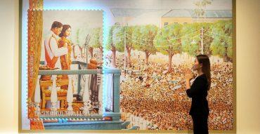 นิทรรศการแสตมป์ของพ่อ,๒๔๙๓ เพื่อประโยชน์สุขแห่งมหาชนชาวสยาม,ไปรษณีย์ไทย,รีวิว,pantip