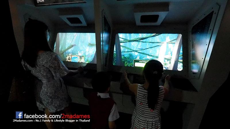 AVATAR DISCOVER PONDORA,อวตาร,สวนสนุก กรุงเทพ,ที่เที่ยวใหม่,รีวิว,ราคา,ที่ไหน,เดอะมอลล์ บางกะปิ
