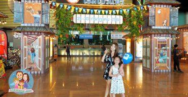 งาน HomePro Fair 2017,โฮมโปร์แฟร์ 2560,รีวิว,pantip,สถานที่,วันที่,แผนที่