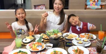 OISHI JAPANESE BUFFET,โออิชิ บุฟเฟ่ต์อาหารญี่ปุ่น,รีวิว,pantip,Eat like a king,ราคา,เมนู,wongnai,openrice,bkkmenu