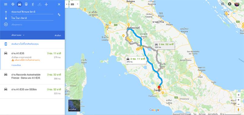 เตรียมตัวเดินทางด้วยตัวเอง,จองตั๋วเครื่องบินราคาประหยัด,จองที่พัก,จองโรงแรม,pantip,google map,checklist,Takeda,Alinamin Ex Plus,รีวิว,เตรียมตัวเดินทางแบบครอบครัว