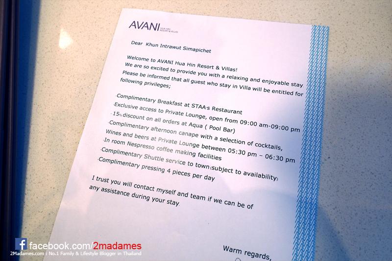 AVANI Hua Hin Resort & Villas,โรงแรมอวานี หัวหิน รีสอร์ท แอนด์ วิลล่าส์,รีวิว,ราคา,แผนที่,Lagoon Pool Villa,pantip,ที่พัก หัวหิน ชะอำ,ที่พักสำหรับครอบครัว