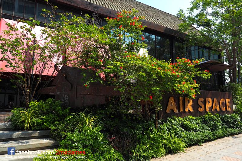 ร้าน AIR SPACE,ร้านแอร์ สเปซ,คาเฟ่,ร้านอาหาร เขาตะเกียบ,หัวหิน,ที่กิน,ร้านอร่อย,รีวิว,pantip,ราคา
