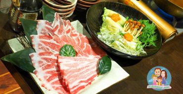 คิตะโอจิ,KITAOHJI,ทองหล่อ ซ.8,หมูอิเบริโกะ,หมูดำสเปน,Iberico Pork,Iberian Pork,รีวิว,pantip,ราคา,แผนที่,ร้านอาหารญี่ปุ่น,wongnai