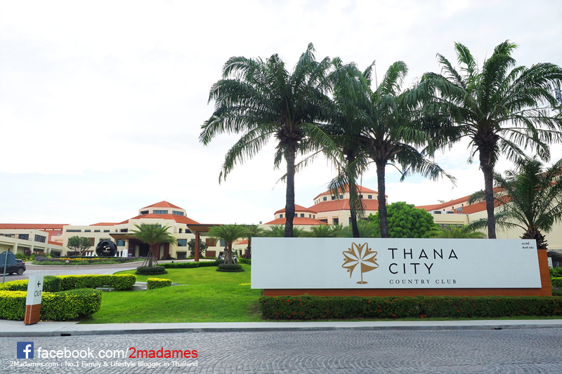 Thana City Country Club,ธนาซิตี้ คันทรี คลับ,Eastin Thana City Golf Resort,รีวิว,pantip,ออกกำลังกาย,ตีกอล์ฟ,ตีเทนนิส,ตีสควอช,We Play,สวนสนุกในร่ม,Shark Bite,Titleist,แผนที่,ราคา