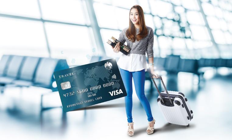 บัตรกรุงไทย Travel Card,แลกเงิน (เยน/ยูโร/ปอนด์/ดอลลาร์),ค่าเงิน,อัตราแลกเปลียนเงิน (เยน/ยูโร/ปอนด์/ดอลลาร์),อัตราแลกเปลี่ยนเงินต่างประเทศ,สกุลเงิน,แปลงค่าเงิน,ค่าเงินบาท,ค่าเงินวันนี้,อัตราแลกเปลี่ยนวันนี้,เทียบค่าเงิน,ค่าเงิน (เยน/ยูโร/ปอนด์/ดอลลาร์) วันนี้