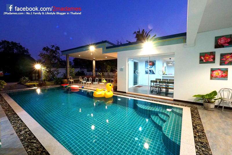 Farm Sook Pool Villa Hua Hin - Cha am,ฟาร์มสุข พลูวิลล่า หัวหิน-ชะอำ,ที่พักสำหรับครอบครัว,รีวิว,ราคา,pantip,โรงแรม,แผนที่,เบอร์โทร