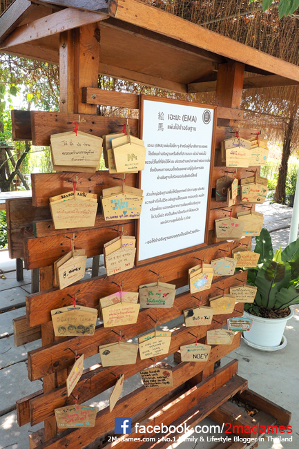 CORO field สวนผึ้ง ราชบุรี,โคโรฟิลด์,ฟาร์ม,เที่ยวเชิงเกษตร,CORO Café,รีวิว,pantip,ราคา,เบอร์โทร,แผนที่