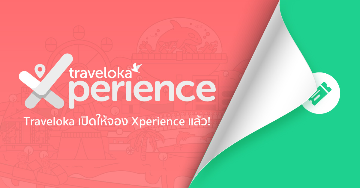 เที่ยวเน้นกิจกรรมแอดเวนเจอร์,รีวิว,ผจญภัย,pantip,Traveloka Xperience,ออสเตรเลีย,ฮ่องกง,สิงคโปร์,เกาหลีใต้,อินโดนิเซีย,เวียดนาม,มาเลเซีย