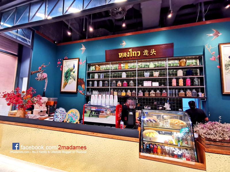 ร้านหลงโถว,Lhong Tou สาขา The Market Bangkok,รีวิว,pantip,ราคา,wongnai,bkkmenu,ราคา