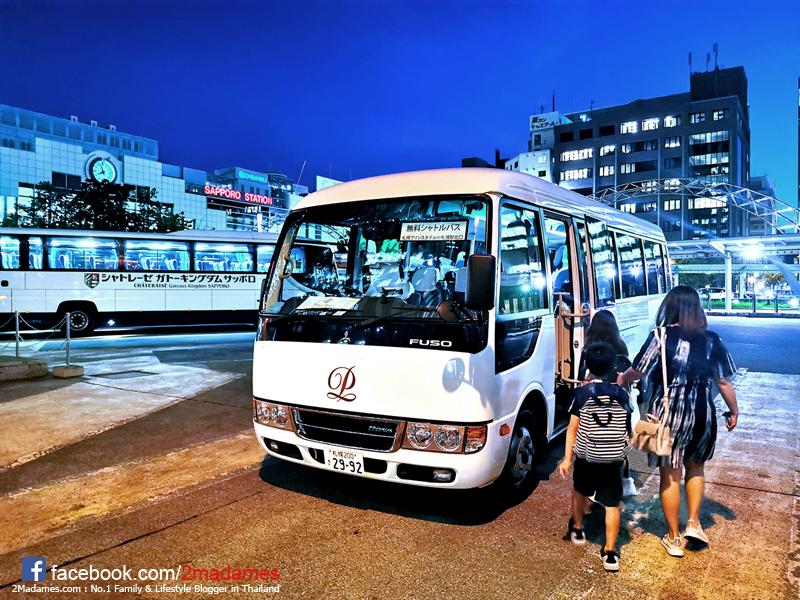 เที่ยวฮอกไกโด,ฮ่องกง,ซัปโปโร,โอตารุ,Kiroro Resort,รีวิว,pantip,ทุ่งดอกไม้,ห้องรับรอง Cathay Pacific,Regal Airport Hotel,Citygate Outlets,The Stay Sapporo,Ganso Sapporo Ramen Street,Le TAO,Ishiya Chocolate Factory,Yakiniku Jin,Satoland,Farm Tomita,Shikisai No Oka,Hill of Buddha,Sapporo Prince Hotel,Tanukikoji Shopping Street,Maruyama Zoo,Akachan Honpo