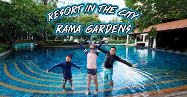 โรงแรมรามา การ์เด้นส์,Rama Gardens,รีวิว,pantip,sport complex,แพกเกจออกกำลังกาย,แผนที่,เบอร์,Zhang Restaurant,suiren,ซุยเรน,บุฟเฟ่ต์,buffet