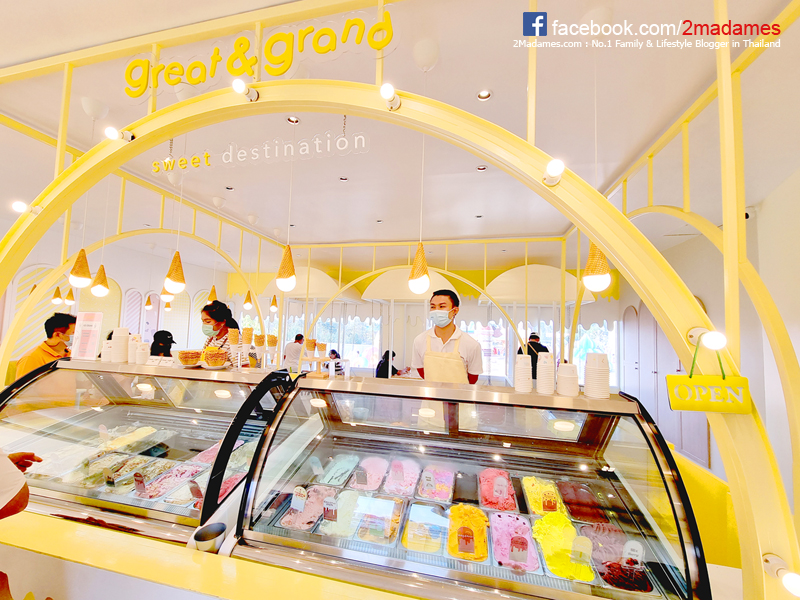 Great&Grand Sweet Destination,รีวิว,คาเฟ่เมืองขนมหวาน,เกรทแอนด์แกรนด์ สวีท เดสติเนชั่น,เมนู,ไอศกรีม,ราคา,ค่าเข้า,pantip,แผนที่,เบอร์โทร